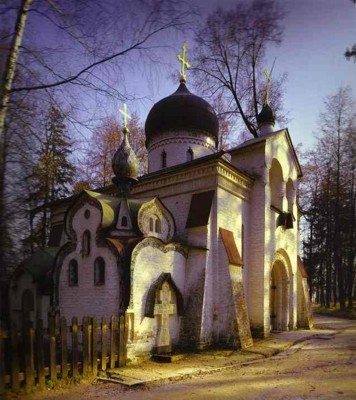Victor Vasnetsov and Vasiliy Polenov. The Church in Abramtsevo.